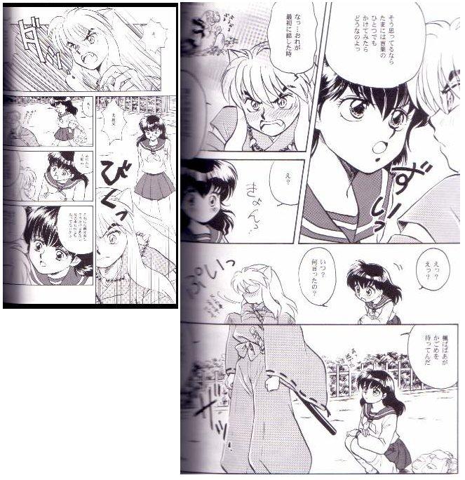 inuyasha hentai imagenes: